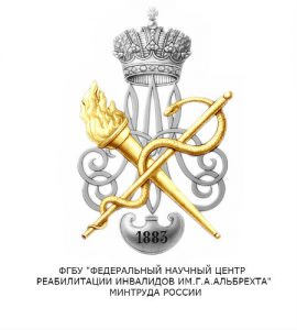 logo-albreht